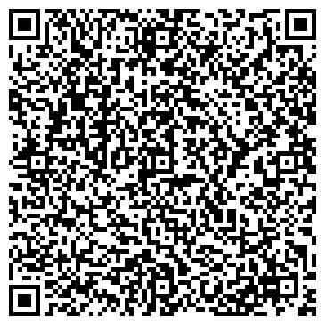 QR-код с контактной информацией организации ЗЕЛЕНОГРАД, 14-Й МИКРОРАЙОН