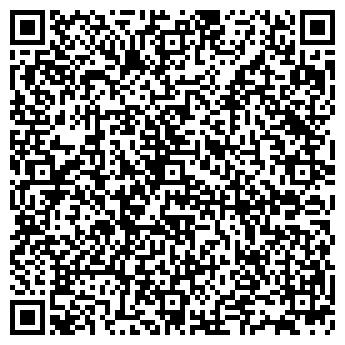 QR-код с контактной информацией организации ТРАНСКАРГО