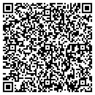 QR-код с контактной информацией организации ФОНД