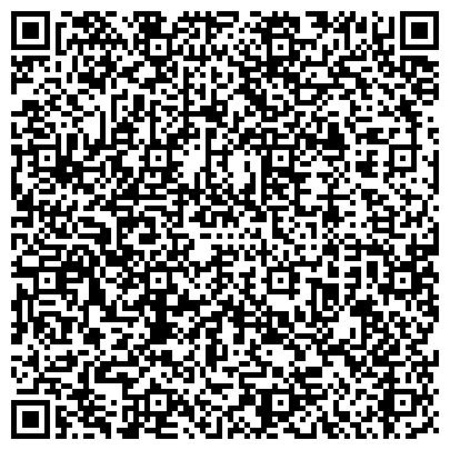 """QR-код с контактной информацией организации ООО Транспортная компания """"General Cargo"""""""