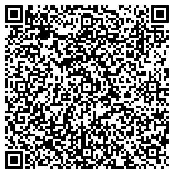 QR-код с контактной информацией организации ФИЛЁВСКИЙ БУЛЬВАР