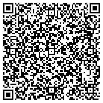 QR-код с контактной информацией организации КОНВОЙ ЭКСПРЕСС