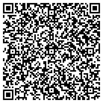 QR-код с контактной информацией организации ВАГНА-ШИППИНГ