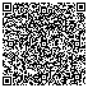 QR-код с контактной информацией организации ВОЛГА-ДНЕПР-МОСКВА