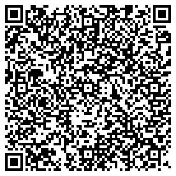 QR-код с контактной информацией организации LOGISTIKOFF