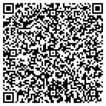 QR-код с контактной информацией организации ЭКСТЭС-ТРАНСПОРТ