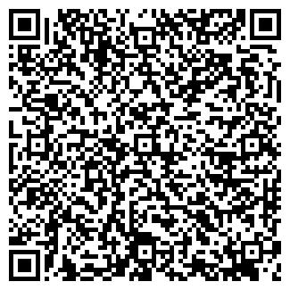 QR-код с контактной информацией организации TINTRADЕ