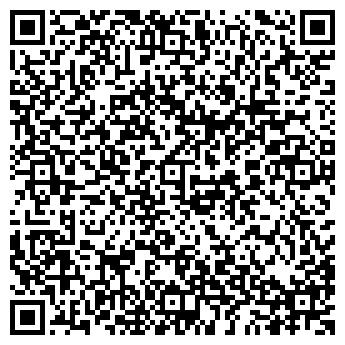 QR-код с контактной информацией организации КАМИОН ЛОГИСТИК