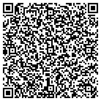QR-код с контактной информацией организации АО «ИНТЕРТРАНС»