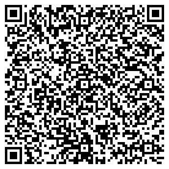 QR-код с контактной информацией организации ВИЭРА