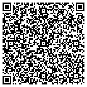 QR-код с контактной информацией организации БИРЮЛЁВО ЗАПАДНОЕ