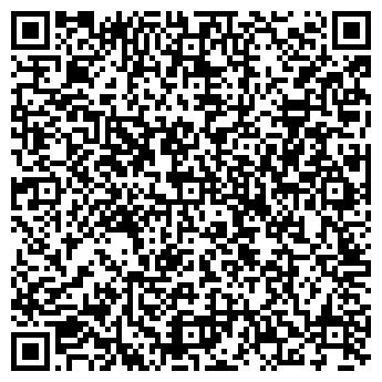 QR-код с контактной информацией организации ДАЙМАНТА