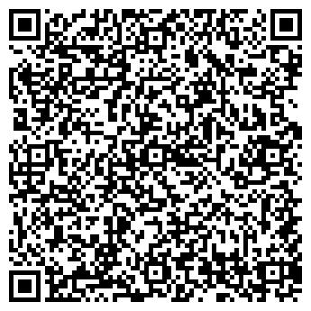 QR-код с контактной информацией организации ЭКО ТУСТ ЛАЙН