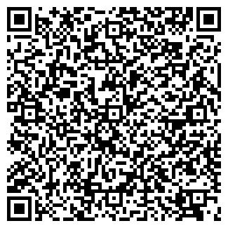 QR-код с контактной информацией организации ФГУП ВИНТ НПО