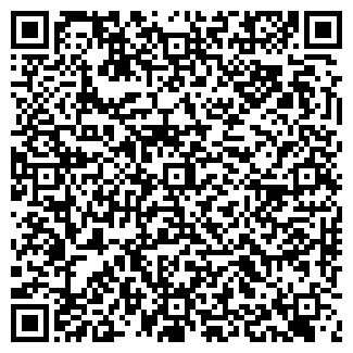 QR-код с контактной информацией организации СЕО-МАРК