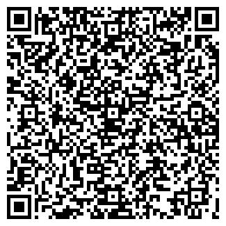 QR-код с контактной информацией организации ЮНИВЕБ
