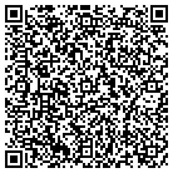 QR-код с контактной информацией организации № 11 ДЕТСКАЯ ФИЛИАЛ ЦБС