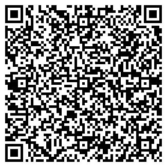 QR-код с контактной информацией организации № 19 ФИЛИАЛ ЦБС