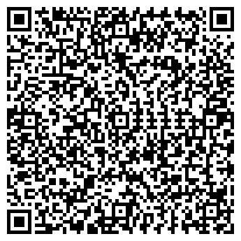QR-код с контактной информацией организации № 44 ФИЛИАЛ ЦБС
