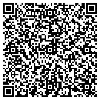 QR-код с контактной информацией организации АТТИКА-М, ЗАО