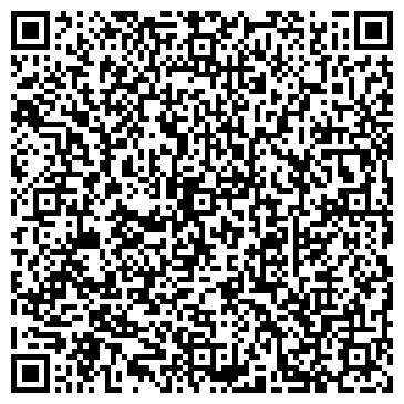 QR-код с контактной информацией организации АО «СТАТУС»