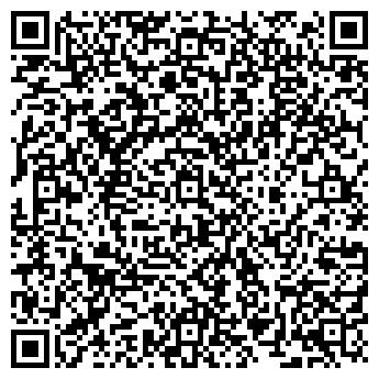QR-код с контактной информацией организации ТРАНССЕРВИС-САРАТОВ, ООО