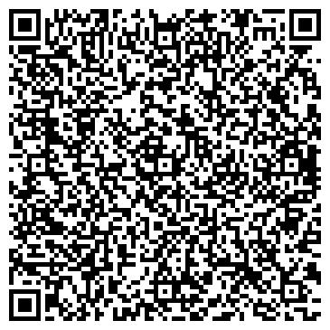 QR-код с контактной информацией организации ИНЖЕНЕРНАЯ СЛУЖБА РАЙОНА КРЫЛАТСКОЕ