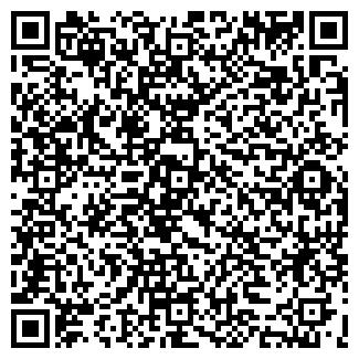 QR-код с контактной информацией организации ОДС-25