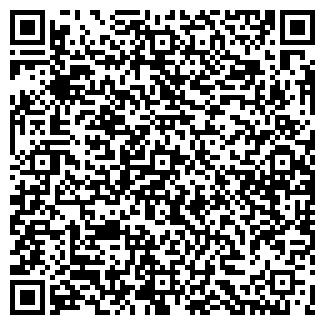 QR-код с контактной информацией организации ОДС-27