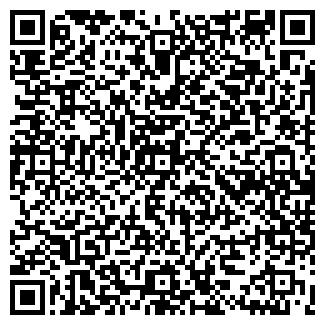 QR-код с контактной информацией организации ОДС-28