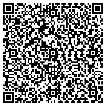 QR-код с контактной информацией организации ОАО РЕМВЕСТ