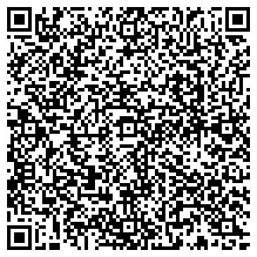 QR-код с контактной информацией организации КРЫЛАТСКИЕ ХОЛМЫ, 7 ТСЖ