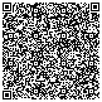QR-код с контактной информацией организации ГОСУДАРСТВЕННАЯ АКАДЕМИЧЕСКАЯ СИМФОНИЧЕСКАЯ КАПЕЛЛА РОССИИ