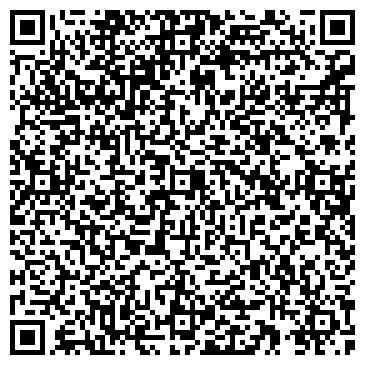 QR-код с контактной информацией организации ООО КРАСНОХОЛМСКИЙ КАМВОЛЬНЫЙ КОМБИНАТ