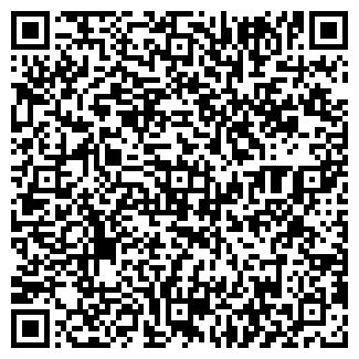 QR-код с контактной информацией организации FILL