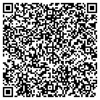 QR-код с контактной информацией организации МАСТЕР-ХОЛОД