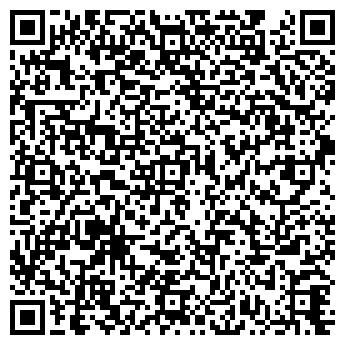 QR-код с контактной информацией организации ООО ЛИАТРИС
