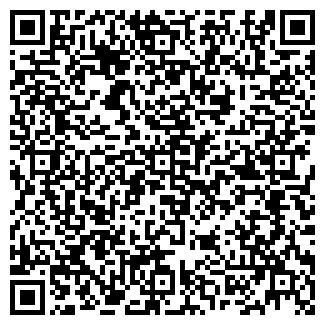 QR-код с контактной информацией организации ООО СПЕКТР СТАЛЬ СТД