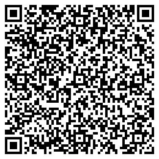 QR-код с контактной информацией организации ООО КОСМОПРОМ 2000