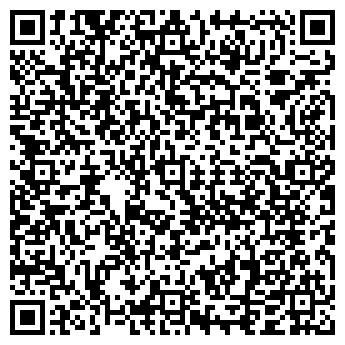 QR-код с контактной информацией организации ООО СМИРНОВ И ПАРТНЁРЫ