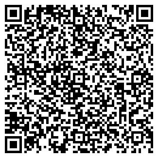 QR-код с контактной информацией организации ООО АНВИГ