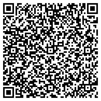 QR-код с контактной информацией организации ООО РЕУТОВО СБЦ