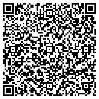 QR-код с контактной информацией организации ТДК СТРОЙ