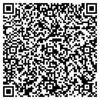 QR-код с контактной информацией организации САЛЬПЕ ДЕ ВЕГА
