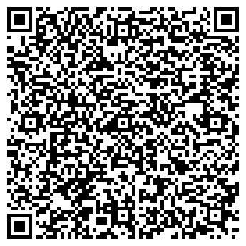 QR-код с контактной информацией организации ЮЖНОЕ
