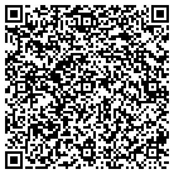 QR-код с контактной информацией организации ООО ЭТВЕС