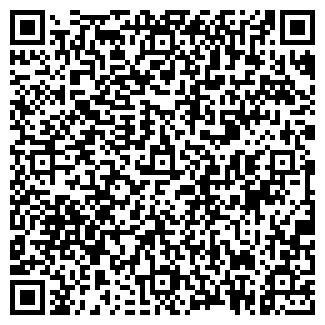 QR-код с контактной информацией организации ПОСАД