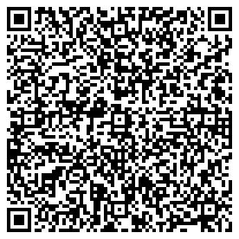 QR-код с контактной информацией организации СОЮЗ ОЗЁРСКОЙ МОЛОДЕЖИ