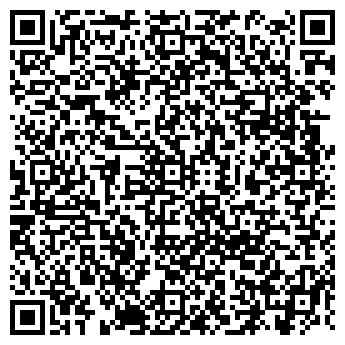 QR-код с контактной информацией организации САГА ТЕХНОЛОГИИ