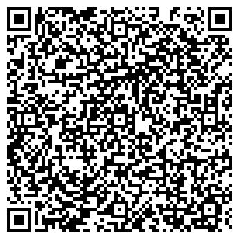 QR-код с контактной информацией организации ООО РАДИОЭЛЕКТРОДЕТАЛИ